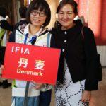 IFIA China